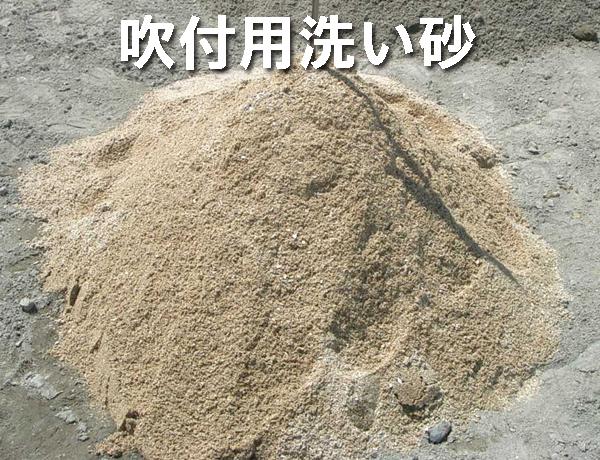 砂の1.24m3?など、配合について