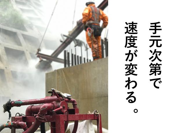 吊り式削孔機 削孔スライム排出状況